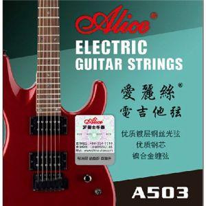 Alice A503-SL Žice za...